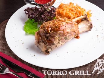 Italian style pork knuckle
