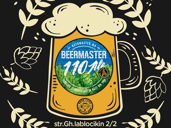 Beermaster 110 Ale Malț și Hamei