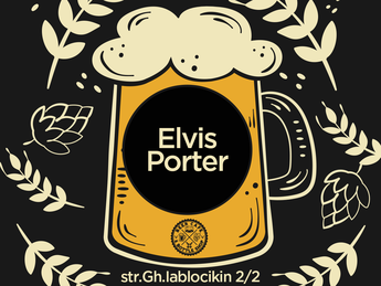 Elvis Porter