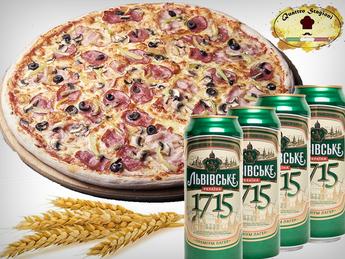 Pizza Verakruz with beer