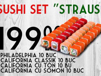 Суши-сет Straus