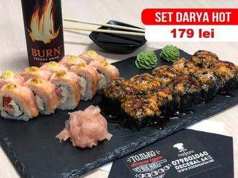 Сет Darya Hot