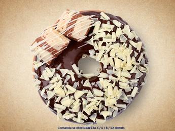 Киндер Буэно пончик