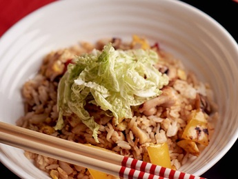 Rice with vegetables and chicken