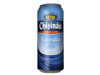 Chișinău безалкогольное
