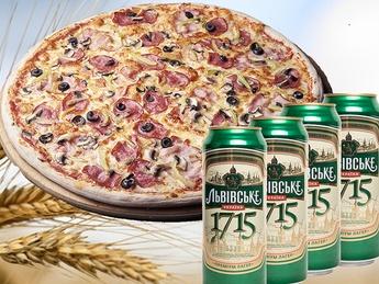 Pizza cu bere