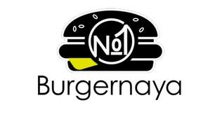 Burgernaya №1