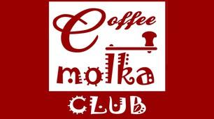Кофейня-музей «Coffeemolka club»