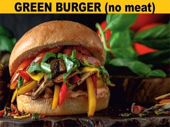 Green бургер (без мяса)