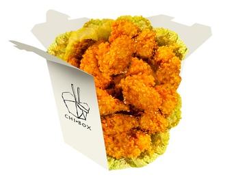 Shanghai chicken