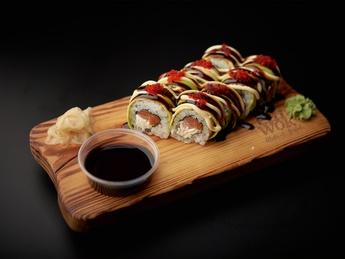 Roll Avocado shik