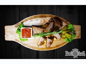 Pork tenderloin Butoias
