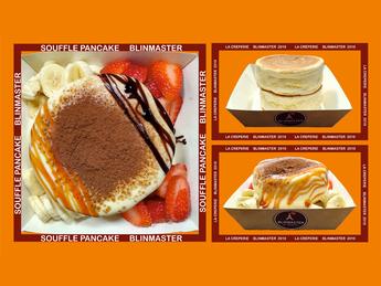 Souffle Pancake №1