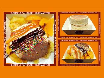Souffle Pancake №2