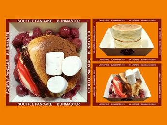Souffle Pancake №3