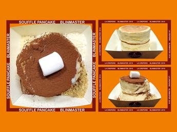 Souffle Pancake №4