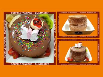 Souffle Pancake  №5