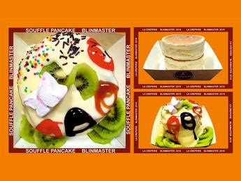 Souffle Pancake №6