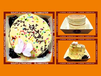 Souffle Pancake №7