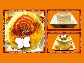 Souffle Pancake №8