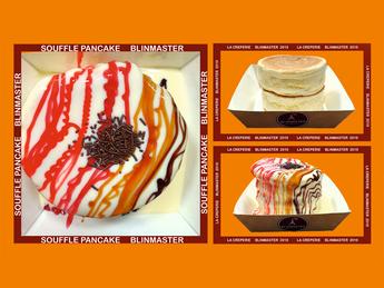 Souffle Pancake №10