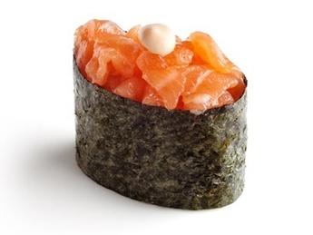 Karay sake