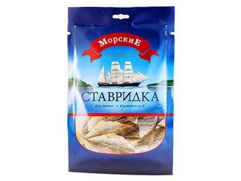 Horse mackerel 20 gr.