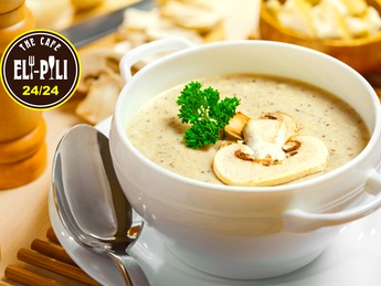 Mushrooms cream-soup with croutons
