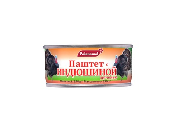 POIANAMOL Pate with turkey liver 290g
