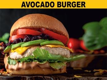Avocado бургер