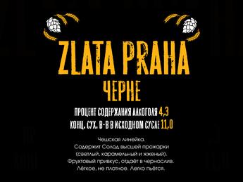Zlata Praha Dark Craft