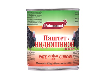 POIANAMOL Pate with turkey liver 400g