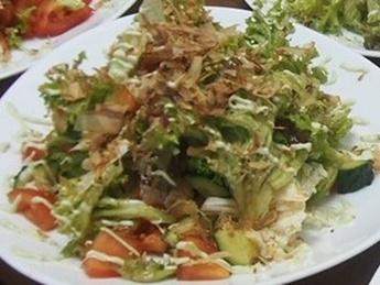Wasabi Salad