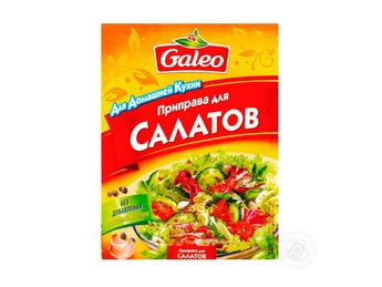 GALEO Spices for salads 15g