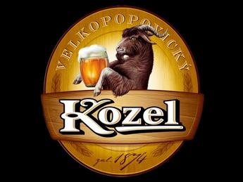 Пиво Kozel