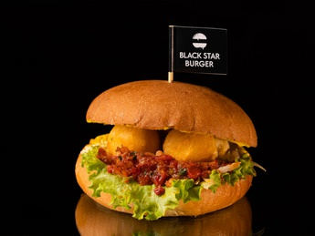 VEGA burger with cheese balls