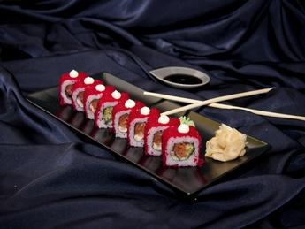 Tanoşisa Roll